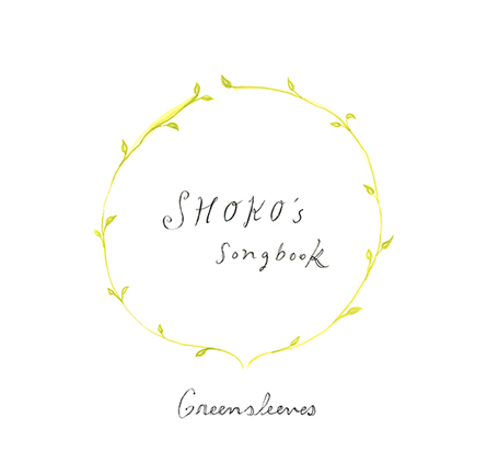 shoko-01-445