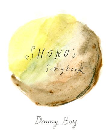 SHOKO5x