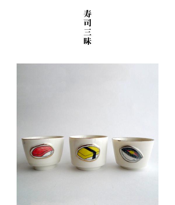 matsumoto_6
